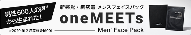 oneMEETs|新感覚・新密着 メンズフェイスパック